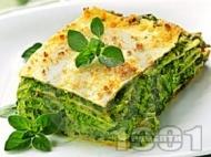 Зелена лазаня със спанак, сирене и извара